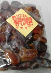 横浜中華街 中華菓子 デーツ(なつめやし)砂糖漬け 200g