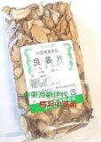 横浜中華街 香港 良薑片(しょうがのスライス)、100g、薬膳、漢方、お菓子、料理の香辛料として用います♪