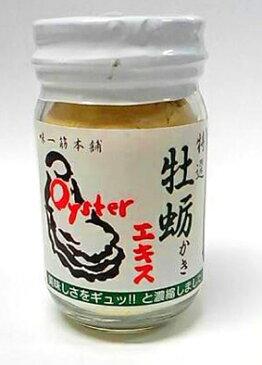 横浜中華街 味一筋本舗 特選牡蛎 かきエキス 85g、青菜の炒めがプロの味♪
