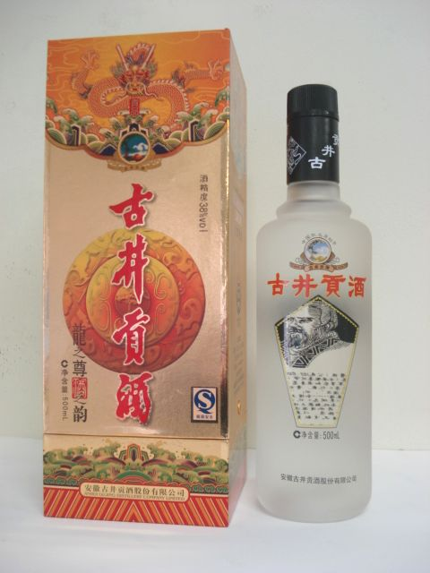 中国八大銘酒、「古井貢酒」日本初登場☆曹操&龍ボトル38度が1ケース (6本) ☆送料無料・冬のギフト特集