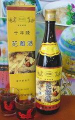 新商品!長期熟成十年陳紹興酒640ml!高級!