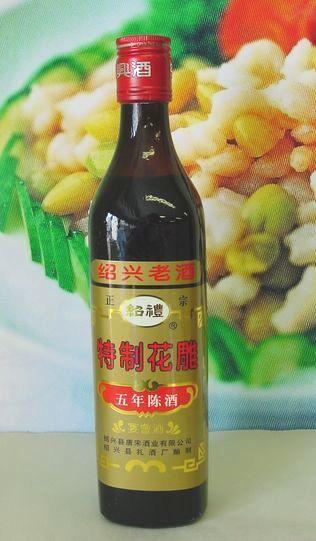 新世代 紹禮の特製花彫五年陳紹興酒 500ml