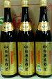 越王台 紹興花彫酒(金ラベル)16度、600mlX12本瓶(1ケース売り)、3年ブレンド!マイルドで飽きのこない飲みやすさが魅力です♪