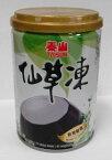 【24缶1ケース売り】横浜中華街 泰山 仙草凍(仙草ぜリー)加糖タイプ、 255g X 24缶(1ケース売り)、送料無料!台湾では、薬膳デザートとして、よく食べます♪