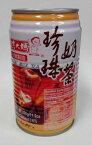 横浜中華街 洪大媽 珍珠乃茶(タピオカ入りミルクティ) 320g缶、台湾を代表するドリンクです♪