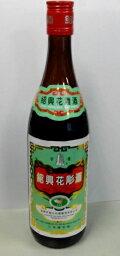 宇塔 3年陳花雕 紹興酒 640ml(青ラベル)12本1箱、5280円・送料無料!