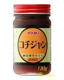 横浜中華街 ユウキ コチジャン 130g 、辛みの中に甘みがある韓国の代表的な調味料です。♪