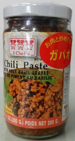 横浜中華街 タイ料理・ホーリーバジルチリペースト(タイ風鶏肉のバジル炒めの素)