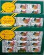 横浜中華街 鳳梨酥 新東陽 パイナップルケーキ 25g X 12個入り X 3箱セット売り ・お土産箱に入っています♪