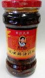 横浜中華街 老干媽 風味鶏油辣椒(骨付き鶏肉辣油) 280g 、いつもの料理にちょいたし♪