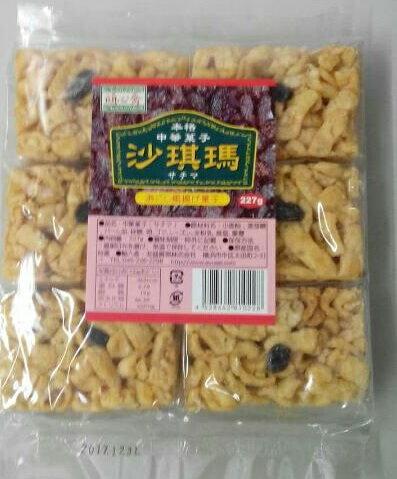 中華菓子, 各種中華菓子セット  227g !!!