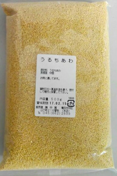 雑穀・雑穀米, ブレンド  500g