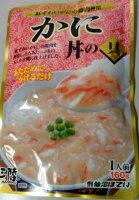 横浜中華街 気仙沼三陸 かに 丼の具 紅ずわいがにの脚肉を使用!1人前160g