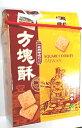 横浜中華街 長圓 方塊酥(台湾クッキー)、304g/44個入り/お土産箱・(黒糖胡麻・ハスの実・コーヒー・山芋・4種味入り)・お土産箱に入っています♪ その1
