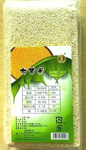 横浜中華街 稷馨 大黄米(キビ)400g、中国特選農作穀物・健康粗糧・お粥や中華点心の人気材料♪
