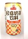 横浜中華街 洪大媽 珍珠乃茶(タピオカ入りミルクティ) 320gX6缶【セット売り】、送料無料!台湾を...