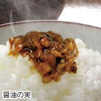 新米に!豆腐や野菜にも ハナブサ ご飯のお供セットA【当店オススメ】
