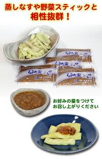 昔ながらの郷土食品ご飯のお供に、野菜にもしょうゆの実全国一律送料安心のパケット便