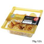 八百屋さんのポテトチップス 75g 12個入り 北海道産べにあかり 食塩不使用