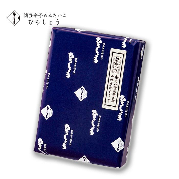 【博多辛子明太子ひろしょう】七味明太子(310g)00540