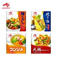 味の素AGFバラエティ調味料ギフトVGW-40Q