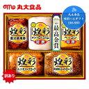丸大食品 煌彩ハムギフト UM-560 00491