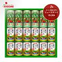 カゴメ野菜100% ジュースギフトVK-30A 00567