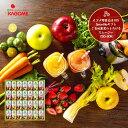 カゴメ野菜生活100 Smoothieギフト ご当地果実のとろけるスムージー YSG-50R 00568