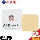 薬用AIDソープ(40g)