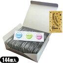 ◆「送料無料」「男性向け避妊用コンドーム」不二ラテックス めちゃうす 1500 144個入り+ ザ・ベストローションストロング(7mL)セット ※完全包装でお届け致します。【smtb-s】