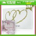 ◆「男性向け避妊用コンドーム」山下ラテックス工業 ニューパーマスキンSデラックス ラブ(New Perma Skin S Delux Love) 2個入り ※完全包装でお届け致します。