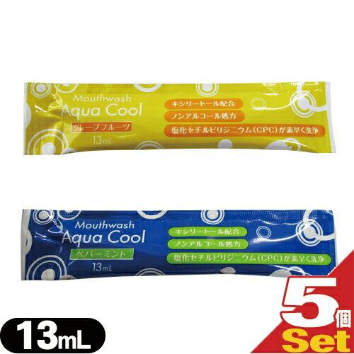 デンタルケア, マウスウォッシュ・洗口液  (Aqua Cool) 13ml x 5