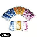 SHOWA ヘルスケア Online Shopで買える「◆「あす楽対応商品」「業務用」「個包装」ナチュラルパウチローション(20mL ×1個 ※完全包装でお届け致します。」の画像です。価格は55円になります。