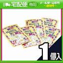◆「激安ローションシリーズ」ハニードロップス(honeyDrops)1個入 「L0002」 ※完全包装でお届け致します。