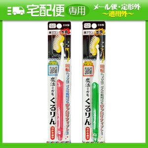 歯ブラシ, その他  ()2