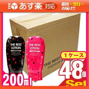◆ 「あす楽対応商品」「水溶性潤滑ローション」ザ・ベストローション/THE BEST LOTION 200ml (パ...