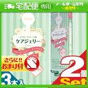 ◆「膣洗浄器」デリケートゾーン用 ケアジェリー Clear(1.7g) 3本入り x2個+さらに選べるおまけ付き ※完全包装でお届け致します。