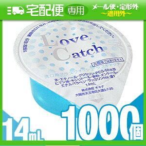 「ホテルアメニティ」「携帯用マウスウォッシュ」「個包装タイプ」業務用 ラブキャッチ(Love Catch) 14mL x1000個