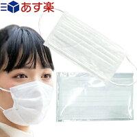 「あす楽対応商品」「個包装」「安心の個包装マスク!」3層構造 不織布マスク (約)縦95x横175mm (1枚入)