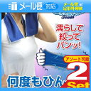 ◆「メール便送料無料」「組み合わせ自由2枚」「冷感タオル」ミュー クール ネック タオル (Cool neck towel) 2枚セット 繰り返し使えるマフラータイプ 【smtb-s】