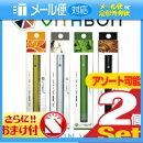 【ビタミン水蒸気スティック】【電子タバコ】VITABON(ビタボン)-ビタミン&7種フレーバーの水蒸気スティック。ファッショナブルなデザインで様々なシーンで愛されています。