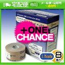 「ボックスタイプ」キネシオテックス(3.75cmx5mx8巻入)+ONEロールセット (KINESIO TEX)