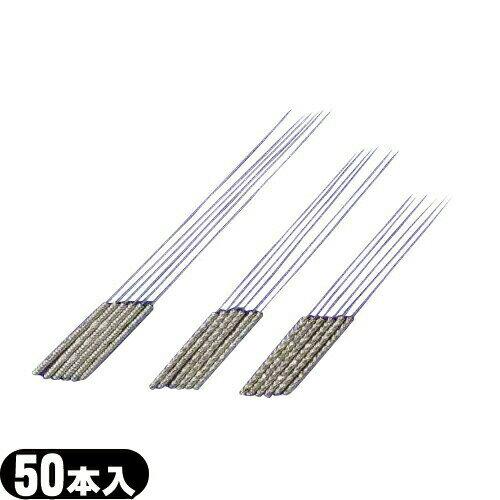 治療機器, その他 () () A01-100(5813668) 50
