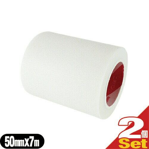 サージカルテープ, 布テープ () (NICHIBAN) (SKINERGATE SPATT) 50mmx7mx2 smtb-s