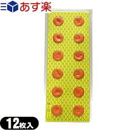 「あす楽対応商品」「日本理工」「ホットブルーン用替もぐさ」ビワもぐさキャップ 12枚 (SO-250C) 【HLS_DU】