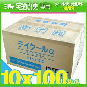 「冷却シート」テイコクファルマケア テイクールα(TEICOOL ALPHA) 10枚入り x100袋(合計1000枚) 1ケ...