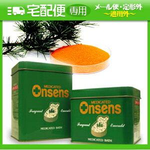 薬用オンセンス(SH-405B)薬用入浴剤(15kg缶) ※超得用15kg!!