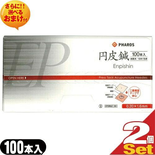 治療機器, その他 2 ()100x2(SJ-525) 200smtb-s