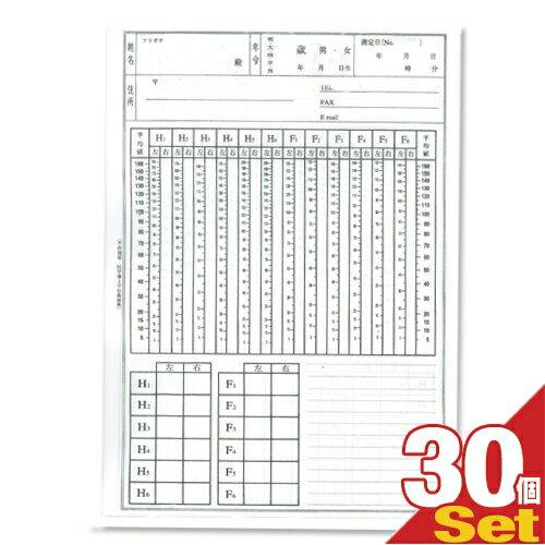 治療機器, その他 (B5) x 30 (SS-103)smtb-s