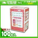 「ディスポ鍼」I'SSHIN (いっしん) B style (ISSHIN) 鍼管入100本入り